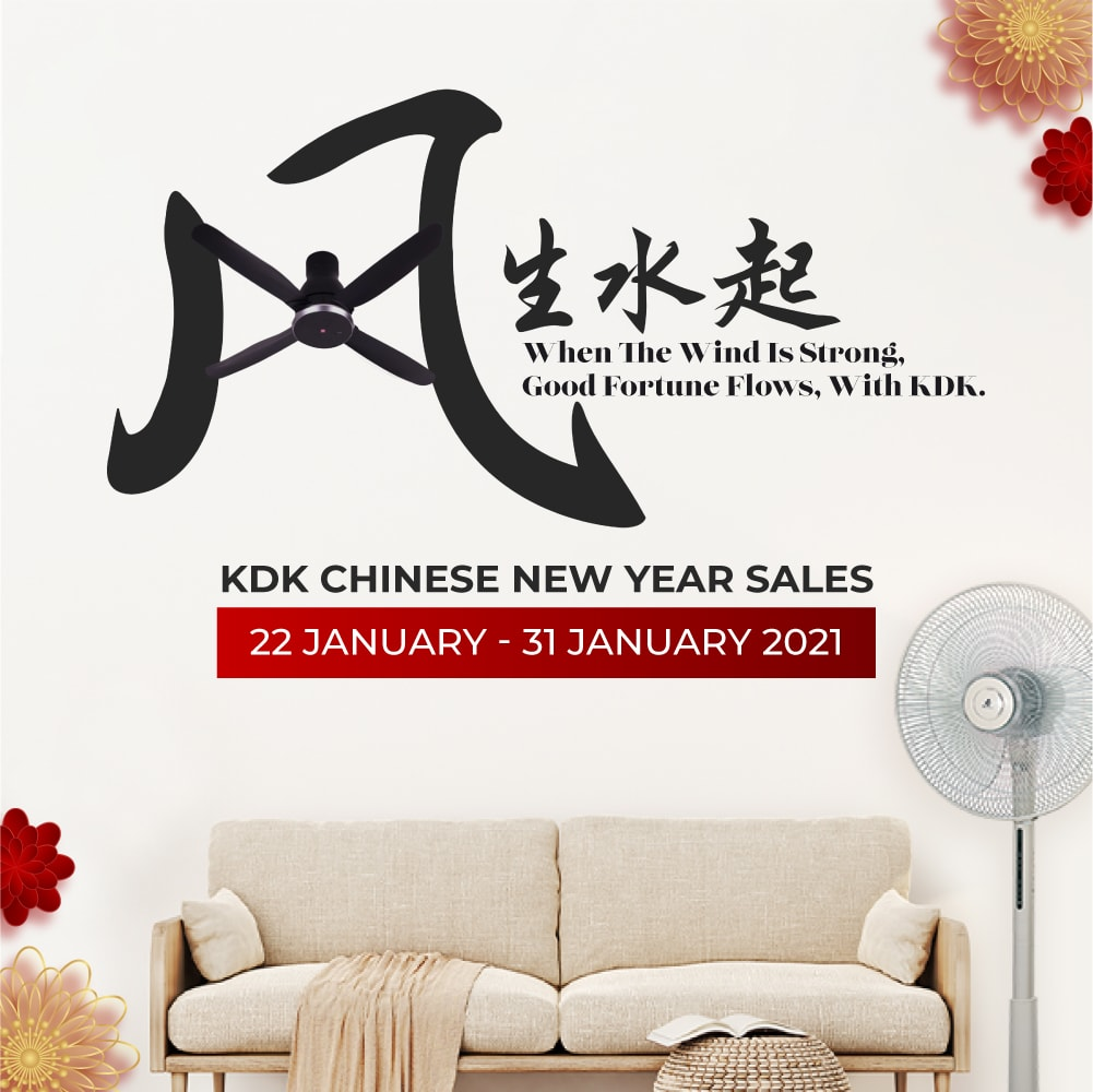 KDK Chinese New Year Sales 2021